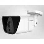 Bezpečnostní kamerový systém NVR Camera Kit network 720p 1080p