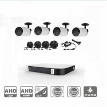 Bezpečnostní kamerový systém CCTV KIT 4CH H.264 analog DVR